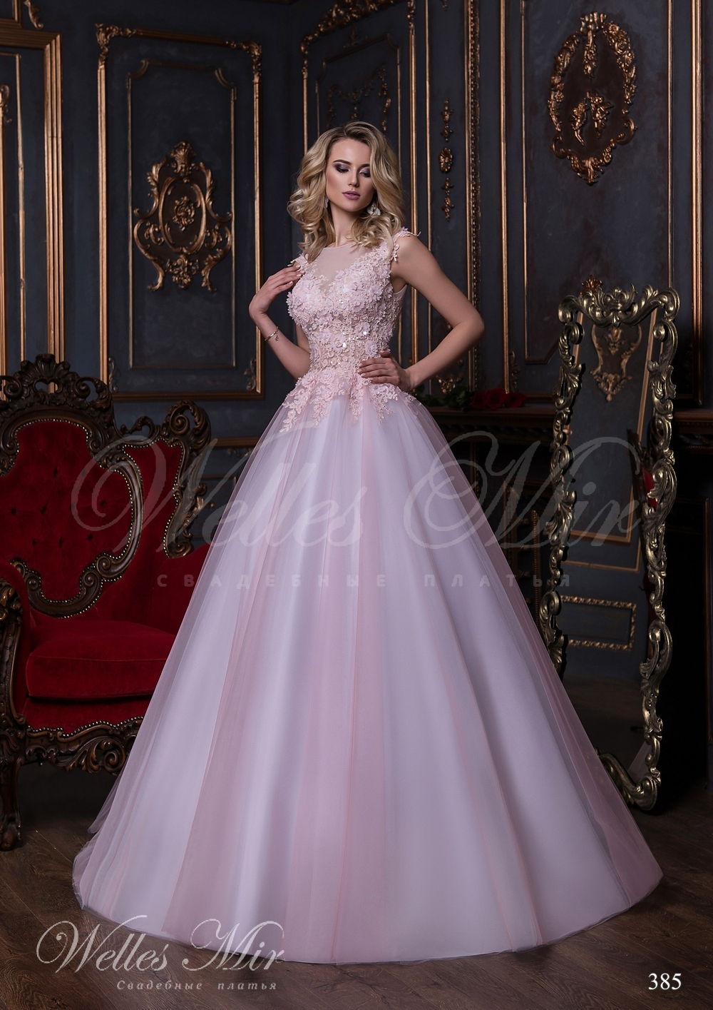 Luxury collection 2017-2018 - 385
