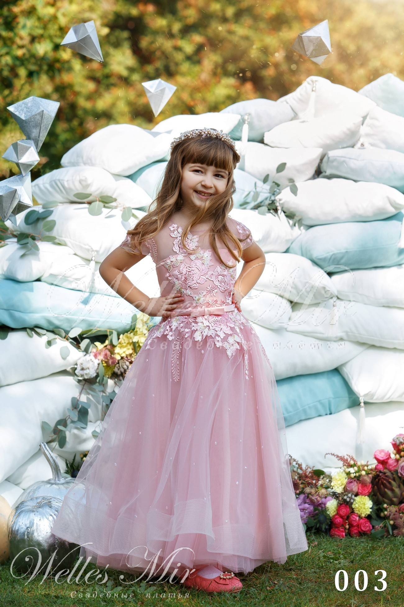 Kids Deluxe Collection 2018 - 003