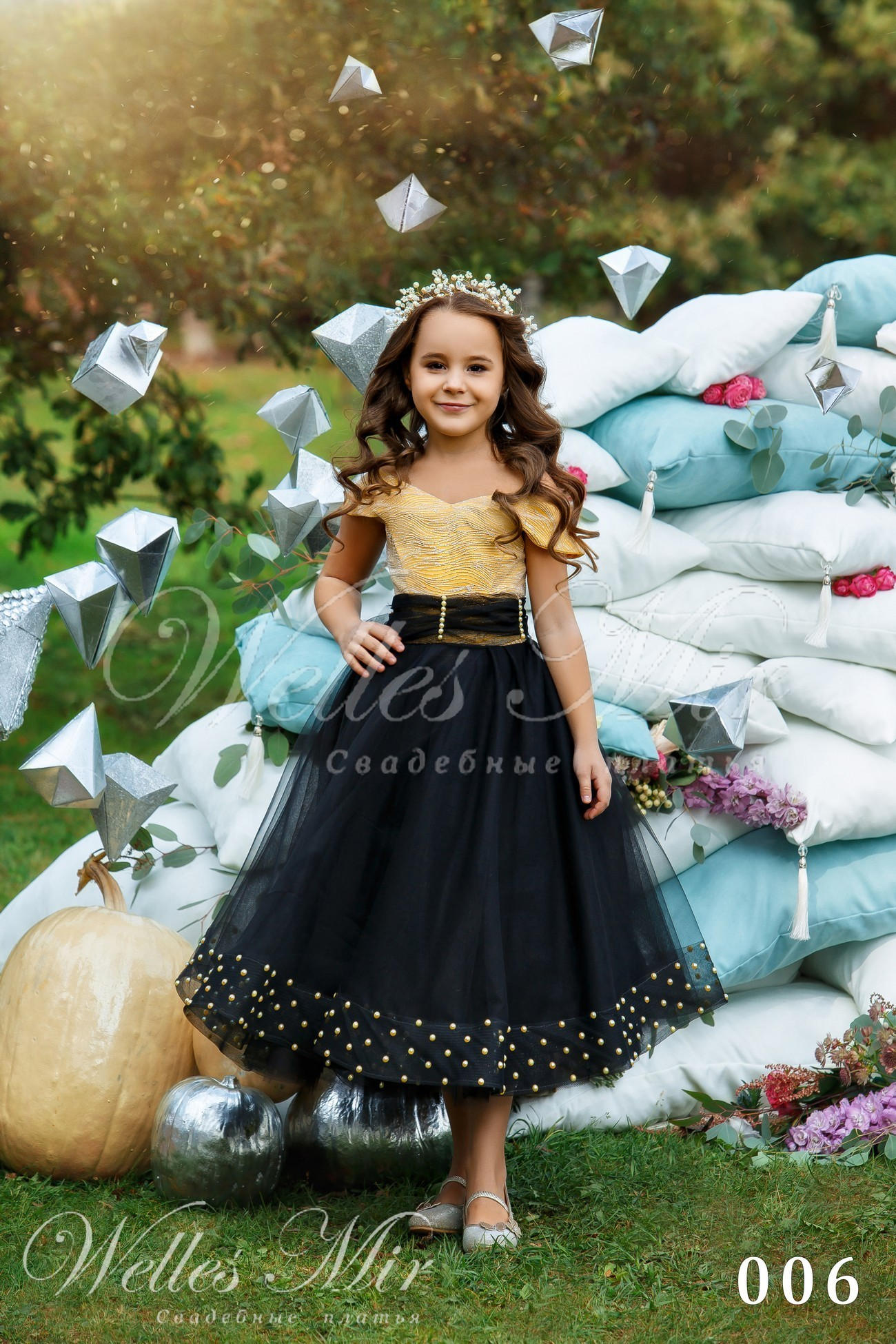 Kids Deluxe Collection 2018 - 006