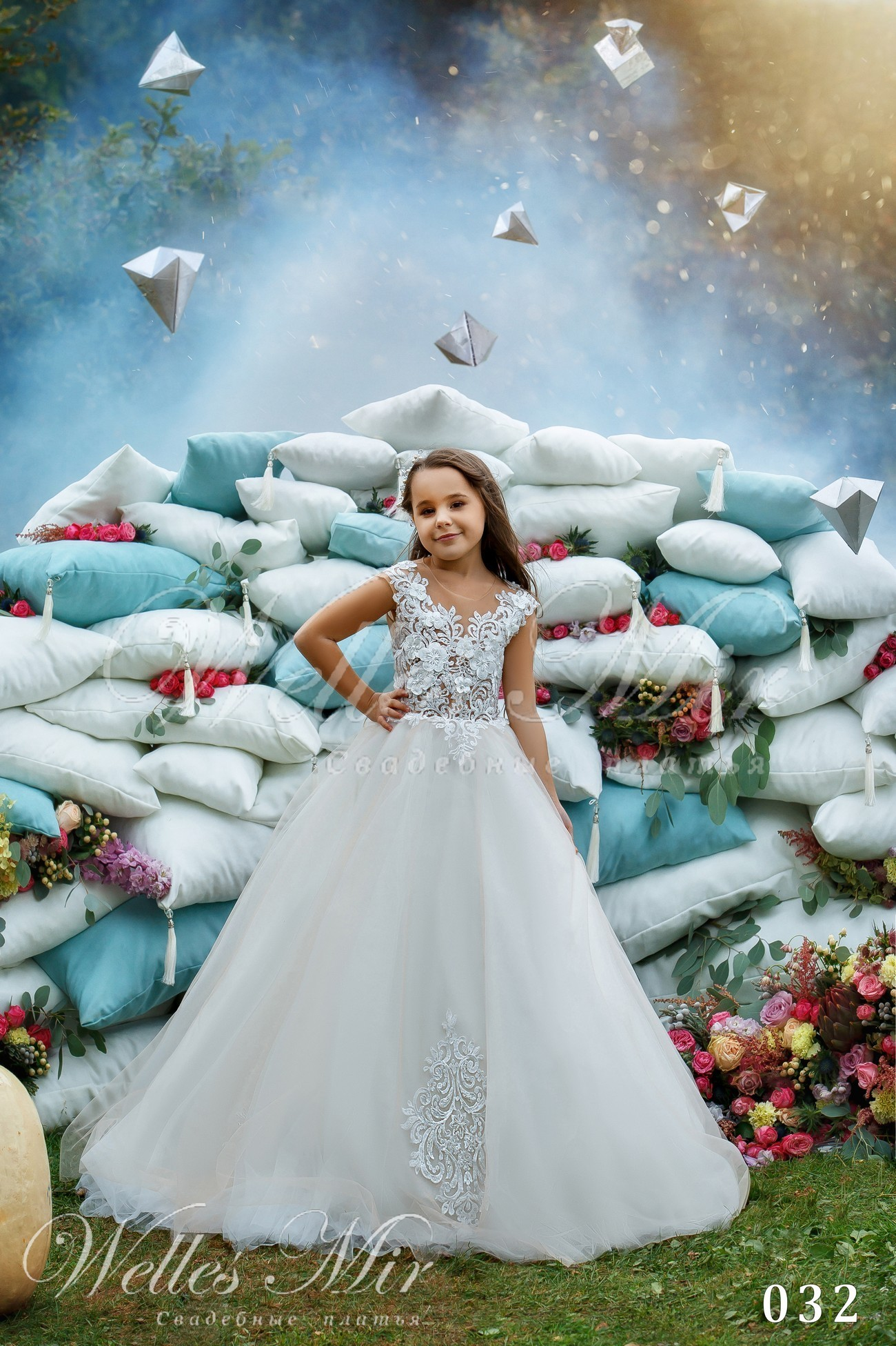 Kids Deluxe Collection 2018 - 032