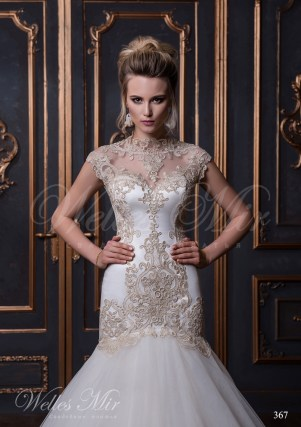 Luxury collection 2017-2018 - 367