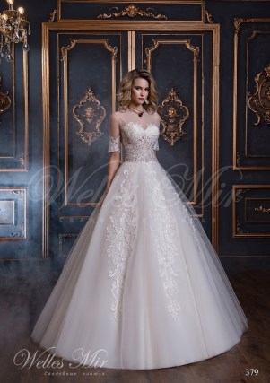 Luxury collection 2017-2018 - 379