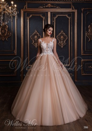 Luxury collection 2017-2018 - 386