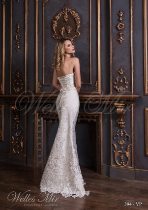 Luxury collection 2017-2018 - 394-VP